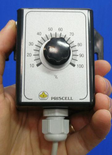 aplicador-de-adesivo-priscell-controle-remoto
